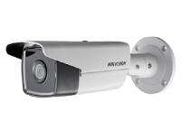 Kamera DS-2CD2Tx3G0
